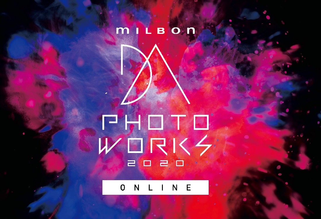 DA PHOTO WORKS 2020 網路募集中!