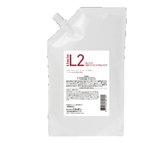 L2 溫塑燙髮劑