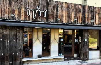 INFINI HAIR STYLIST 南京店
